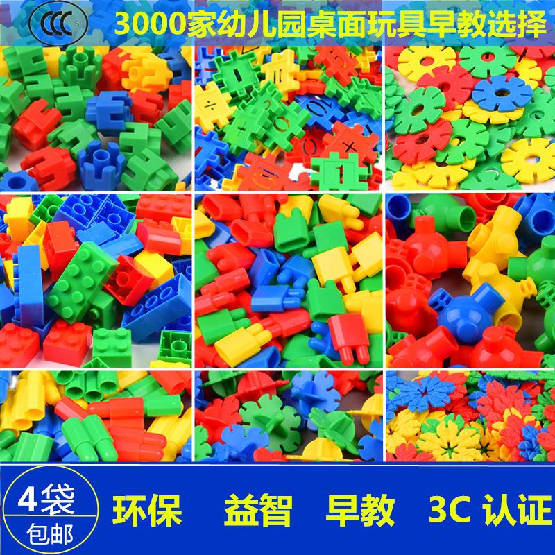 Игрушечные блоки для строительства Артикул 575217604735