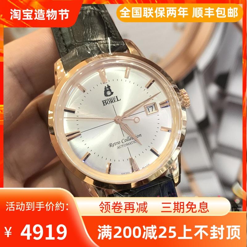 14年老店/香港代购 依波路 复古系列玫瑰金机械男表GGR8580-214BK