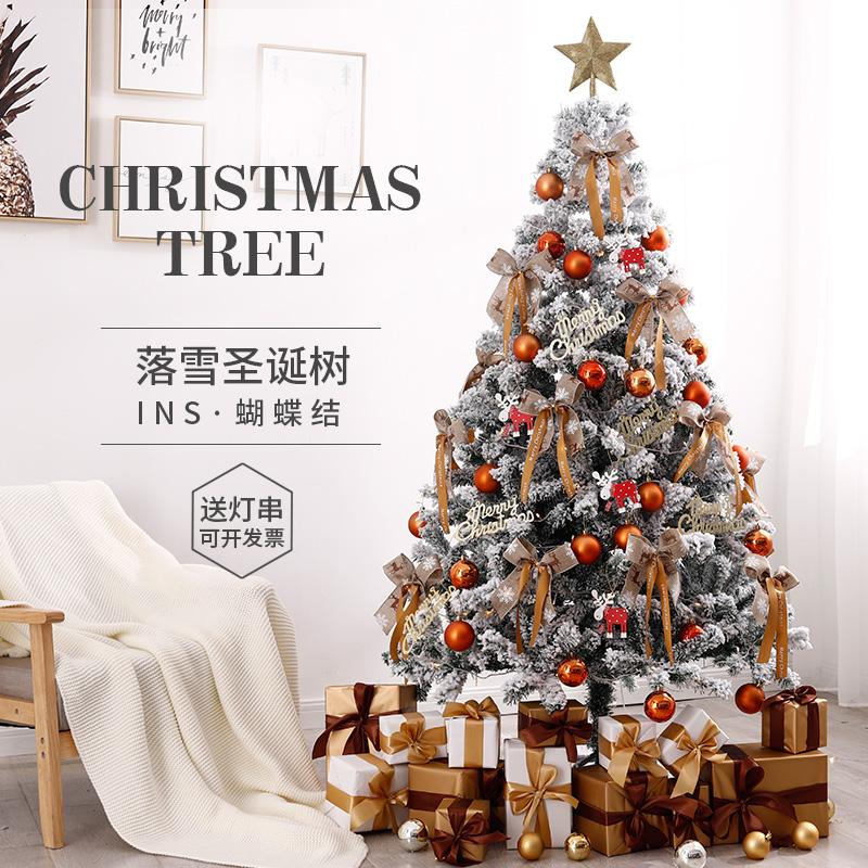 白色圣诞树家用套餐1.5/1.8/2.1/3米4加密植绒落雪圣诞节场景装饰
