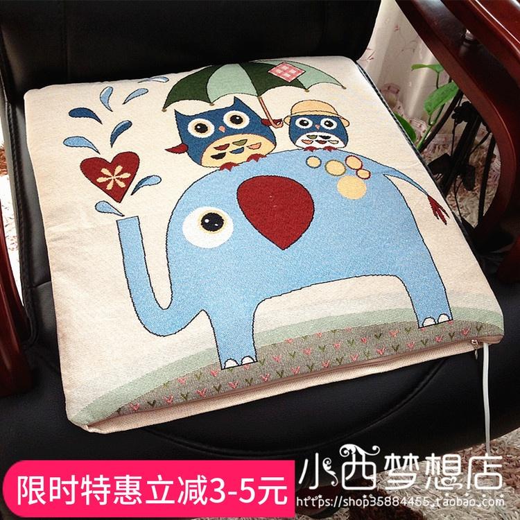 电热垫坐垫办公室可拆洗加热垫插电式电暖垫发热垫电热椅垫包邮