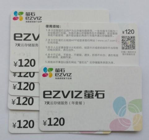 Светляк камень облако хранение год заряжать значение карта C2W C2C C6 C3S C3C C1S C4SC2MINI C2S C6H