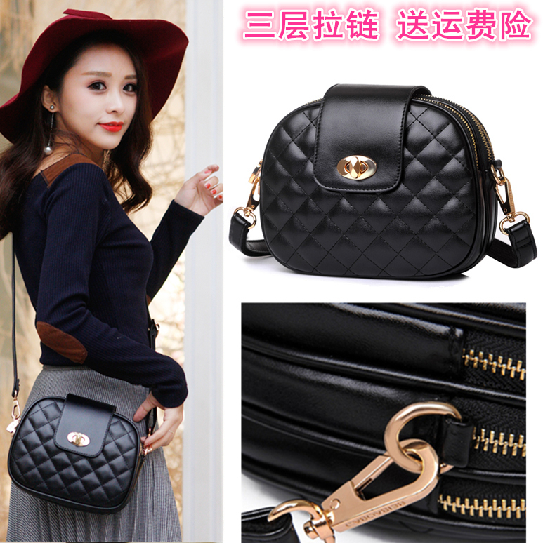 Fashionable and versatile womens bag spring and summer leisure soft leather bag 2021 new Korean three-layer zipper One Shoulder Messenger Bag