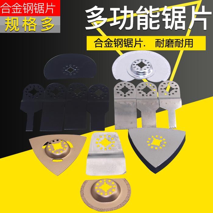 Wanbao многофункциональная резка из нержавеющей стали металлический Лопатка для плитки