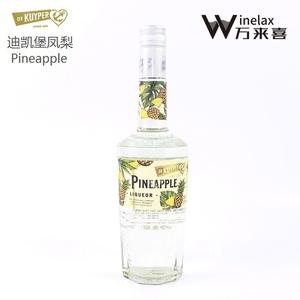迪可派迪凯堡凤梨力娇酒 pineapple liqueur 配制酒 菠萝味力娇酒