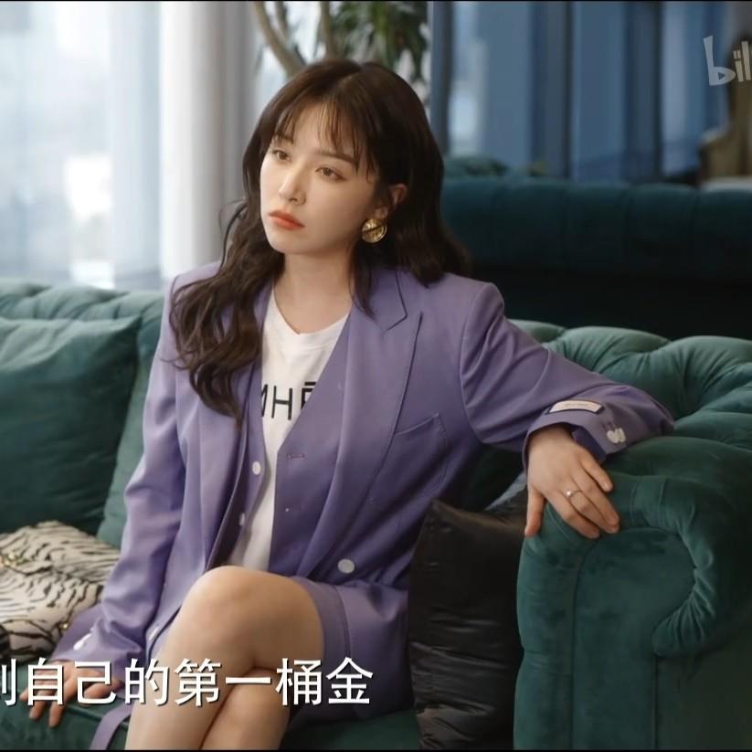 突如其来的假期榴莲刘恋阚清子同款衣服紫色西装时尚套装女秋新款
