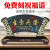 Friend New store opening gift Ornament Lucky shop company Office Hotel Shop Gifts Business Xinglong