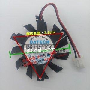全新 显卡风扇 直径4.2cm 孔距3.2cm DS4210-12HF 12V 0.22A 静音