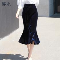2019秋冬季女荷叶边包臀中长款半身裙包裙鱼尾大码高腰金丝绒半裙