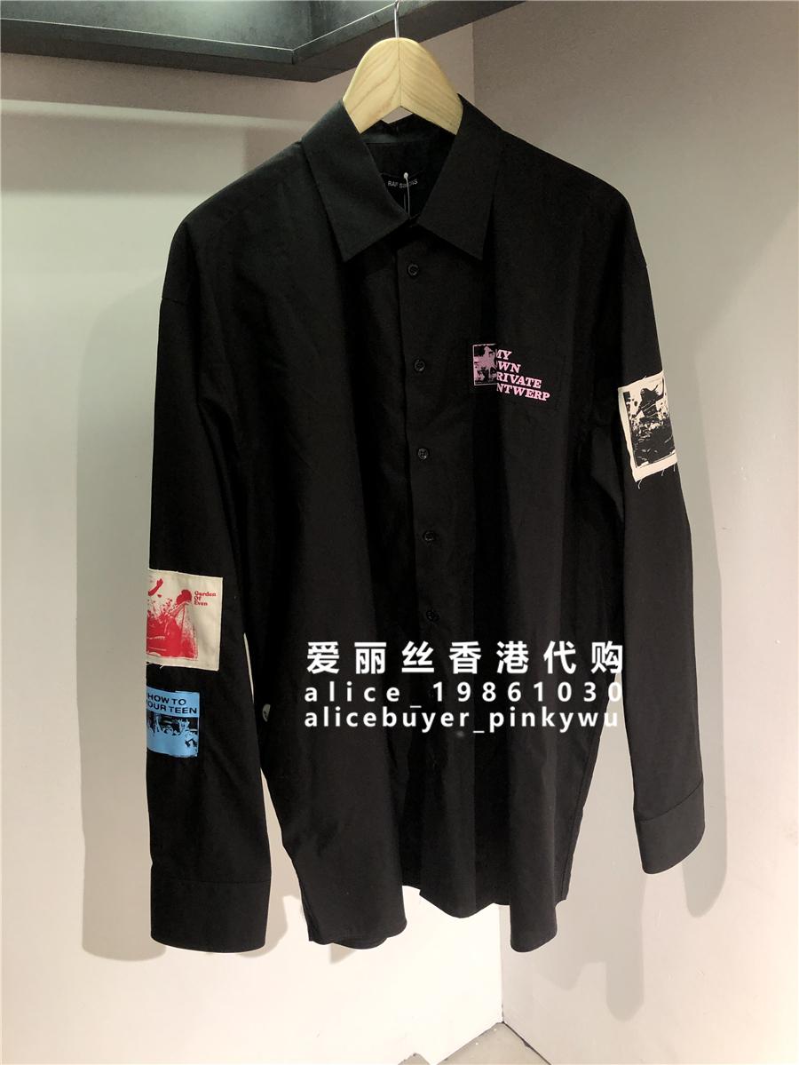 6折 爱丽丝香港正品代购 raf simons 20春夏男款 贴布黑色衬衫