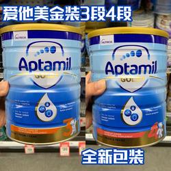 澳洲Aptamil爱他美金装婴儿奶粉3段4段包邮包税900g