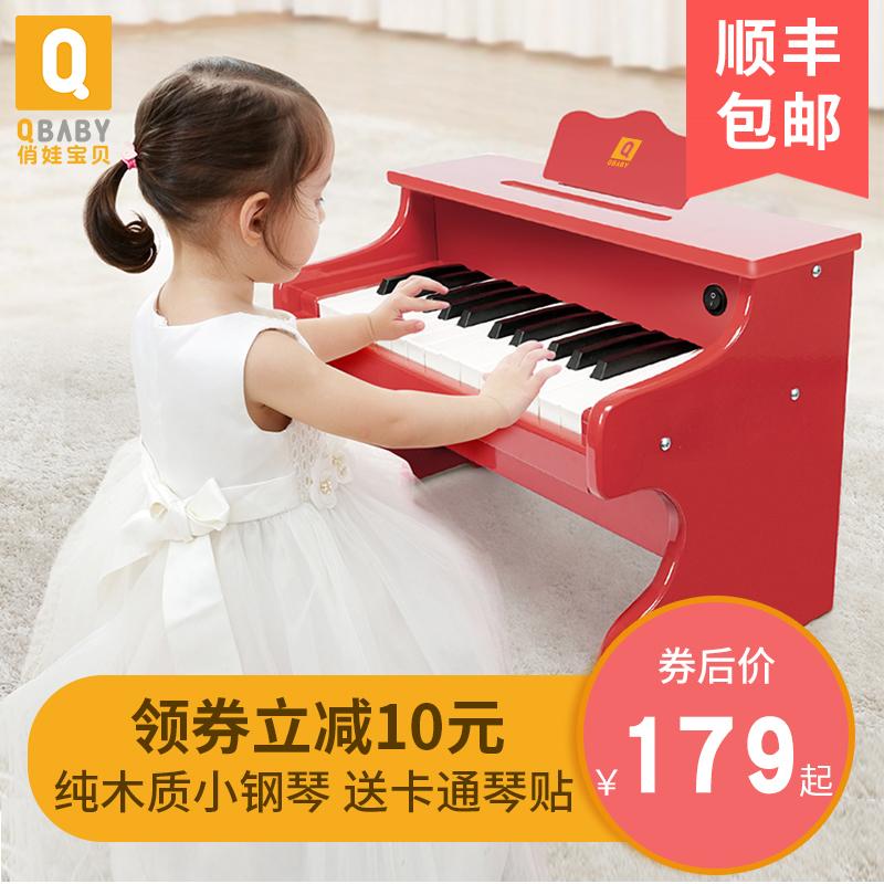 俏娃宝贝木质小钢琴玩具岁电子琴券后189.00元