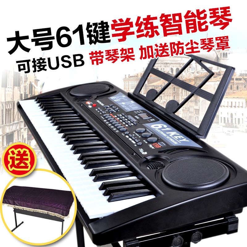 Ребенок электроорган начинающий 61 связь для взрослых начиная пианино девушка игрушка 3-6-8-10-12 лет с микрофоном