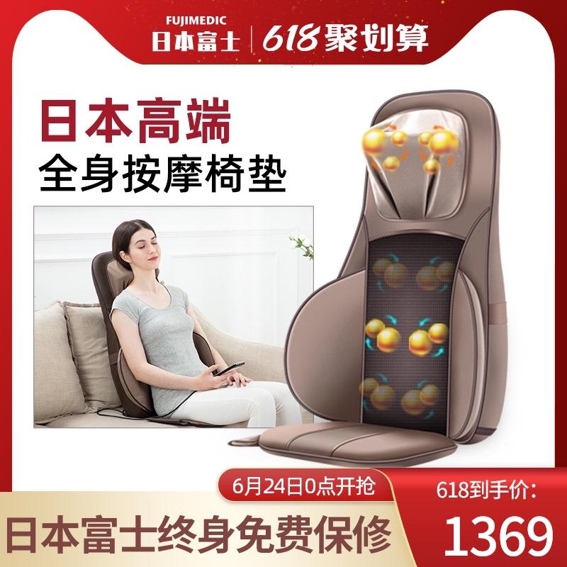 日本按摩垫多功能全身家用肩颈背部腰部颈椎按摩器仪椅垫车载靠垫