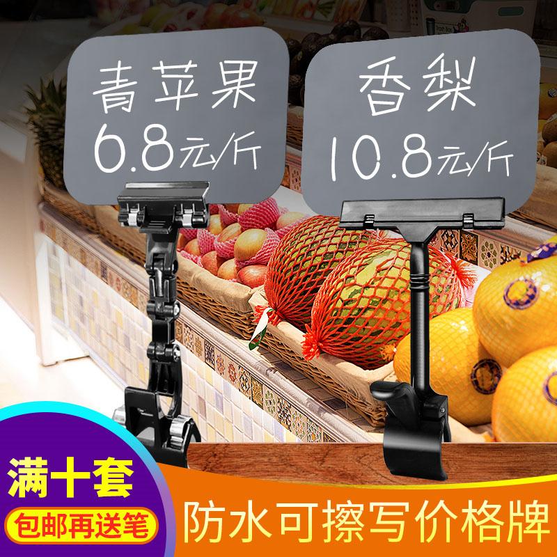 可擦写黑色价格牌A6 生鲜广告夹标价牌水果蔬菜标签超市货架标签