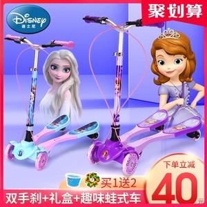 迪士尼儿童滑板车四轮3-12岁剪刀车