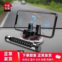 魔夹车载手机架汽车用无线充电器智能自动感应导航车内支架用品ET