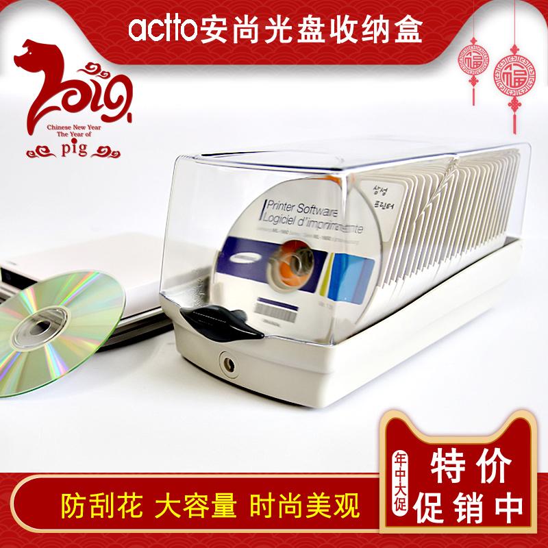 Футляры для хранения дисков Артикул 526101155893