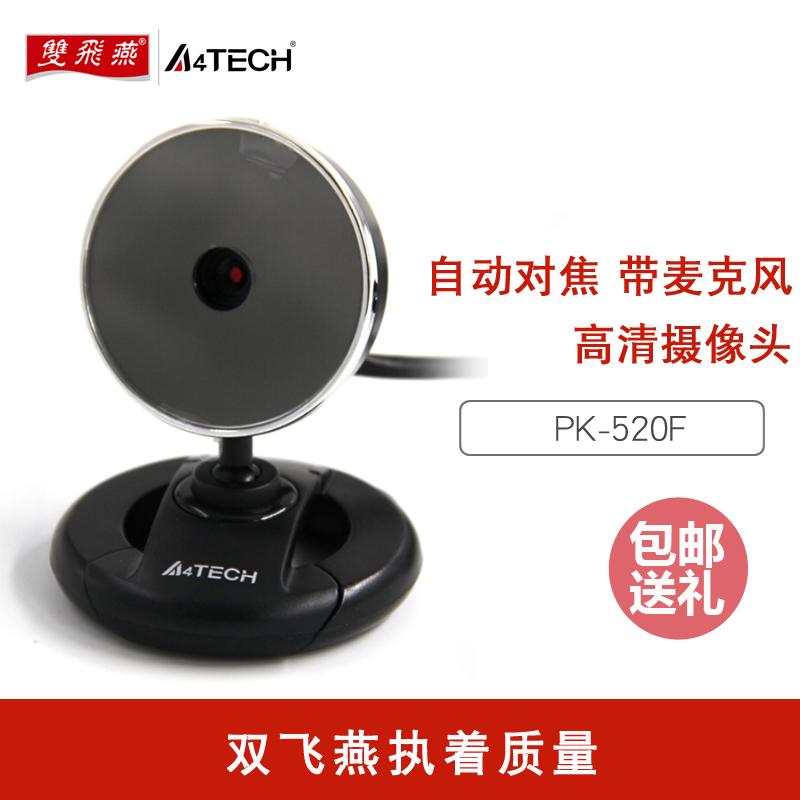 Полет глотать PK-520F веб-камера высокого разрешения видео USB избежать привод с микрофоном рабочий стол компьютер домой господь трансляция