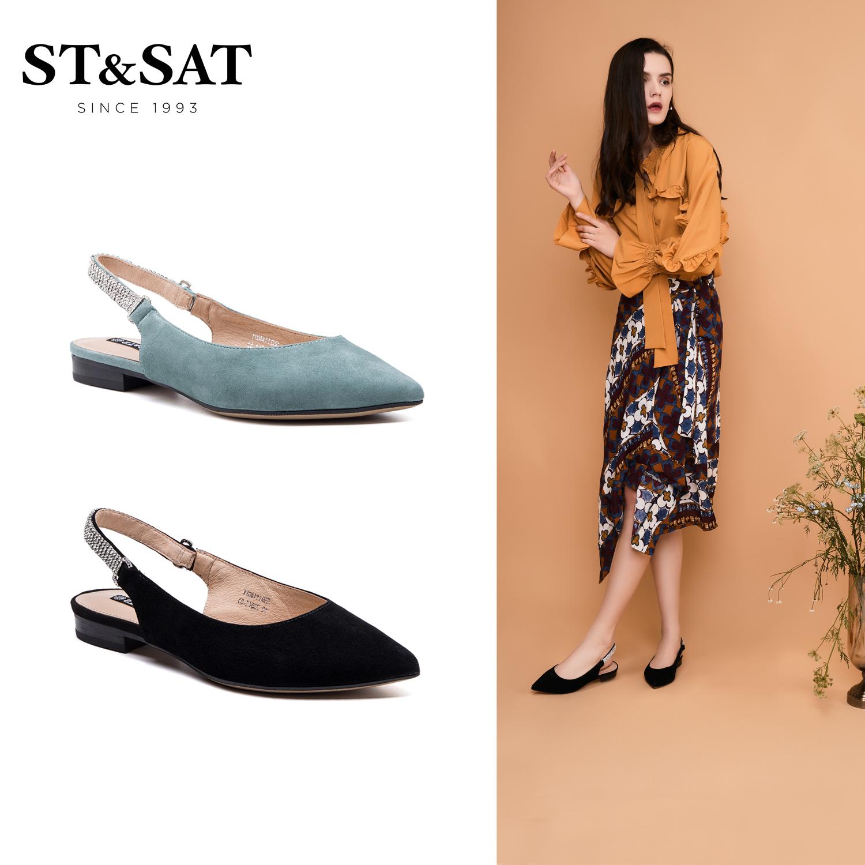 st&sat 2019春夏新款尖头平底单鞋(非品牌)