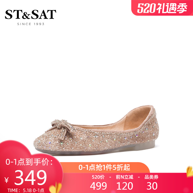 Saturday 2021 spring sweet age aging square low heel shallow mouth fairy wind elegant single shoes female ss11111034