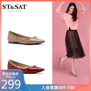 百亿补贴 星期六2020春新款平底鞋子铆钉尖头单鞋女鞋SS01111001