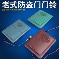 老式防盗门门铃家用心型有线简单带线送电池隐形叮咚呼叫器