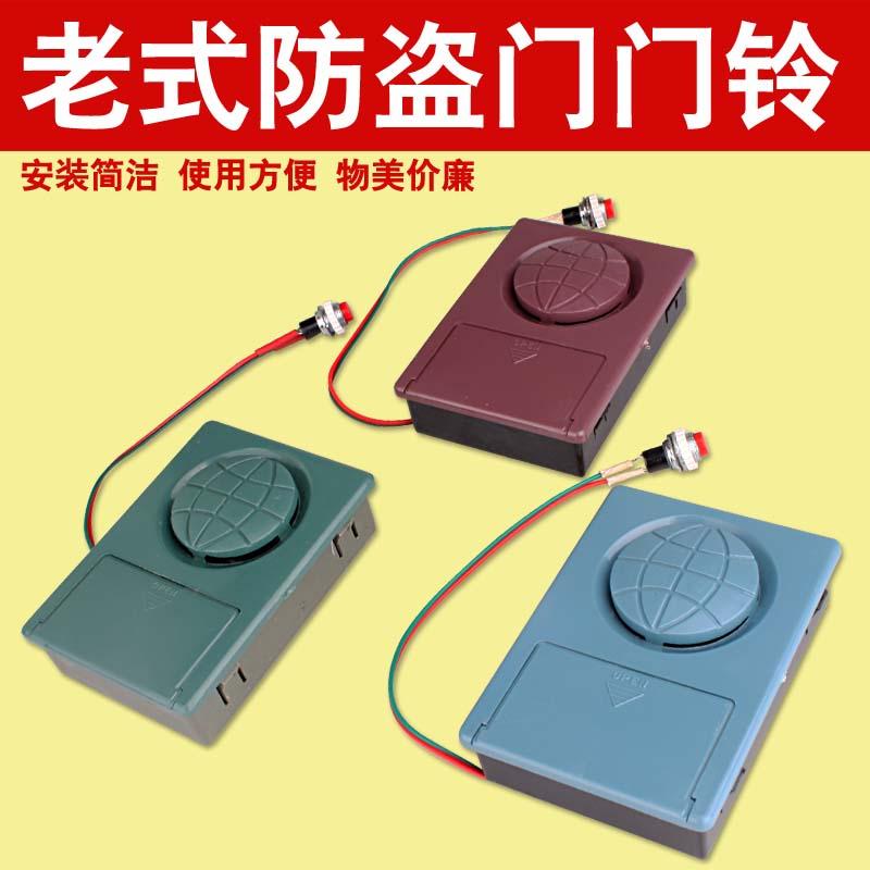 门铃家用老式防盗门地球门铃简易有线送电池防盗门叮咚呼叫器