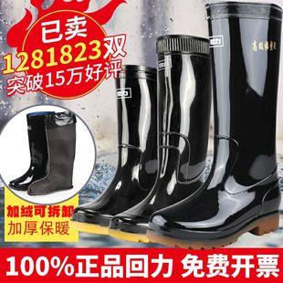 回力雨鞋男士水鞋雨靴男款防水鞋高筒中筒低帮短筒套鞋胶鞋水靴男