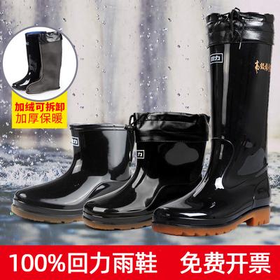 回力男士男女短筒中筒冬季防水胶鞋