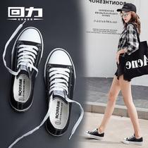 回力帆布鞋女2020春季新款百搭韩版学生小白鞋原宿ulzzang布鞋女