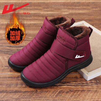 回力棉鞋女冬季加绒加厚保暖鞋防滑老年人老北京妈妈鞋子雪地靴女