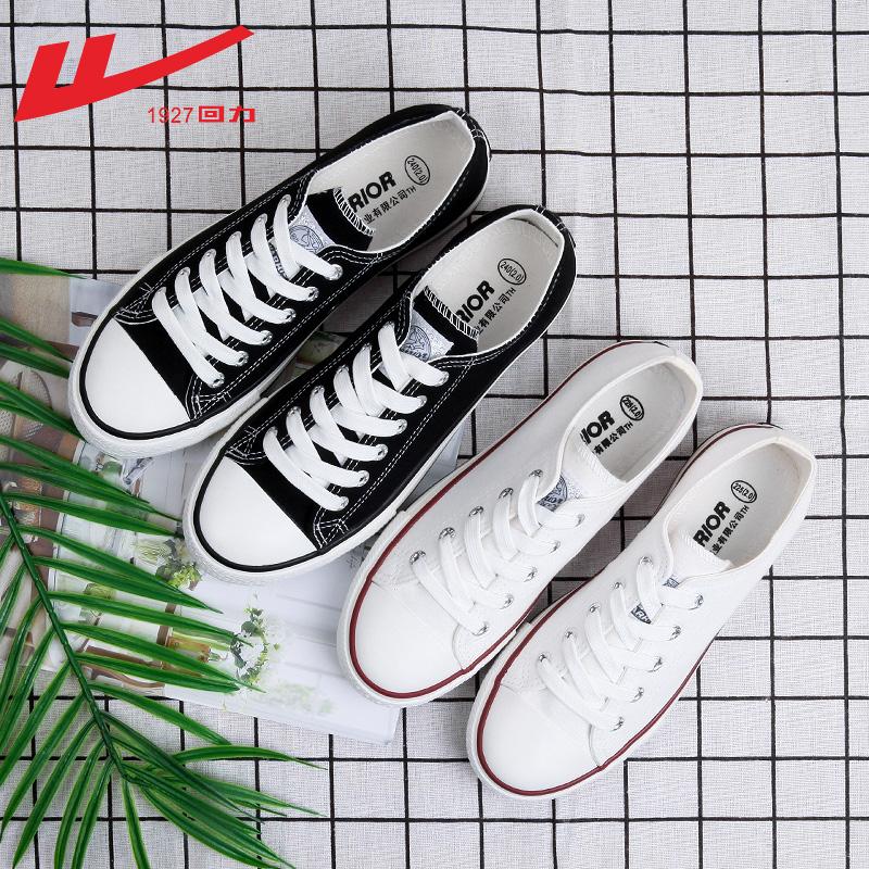 回力鞋女休闲板鞋帆布鞋女2018新款百搭韩版学生原宿ulzzang布鞋