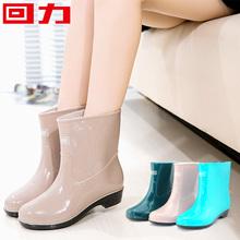 回力雨鞋女式水鞋成人防滑套鞋短筒胶鞋防水鞋中筒雨靴女水靴外穿
