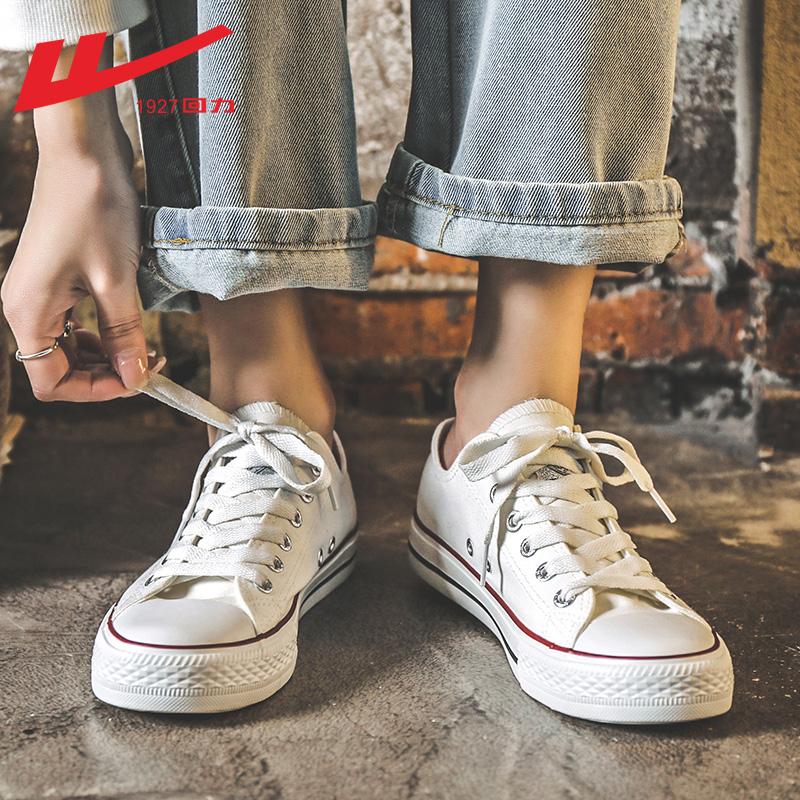 回力白色帆布鞋男女高帮单鞋春秋夏新运动鞋小白鞋子男休闲布板鞋
