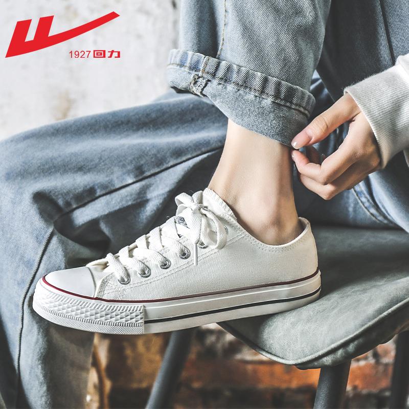 回力帆布鞋女夏季薄款低帮百搭小白鞋2021新款女鞋休闲板鞋女夏