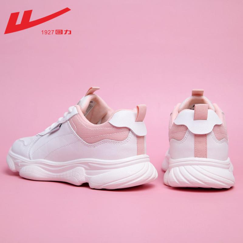 回力2021新款春季休闲鞋子老爹女鞋评价如何