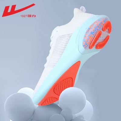 回力男鞋运动鞋男夏季透气2020新款休闲百搭潮网鞋薄款网面跑步鞋