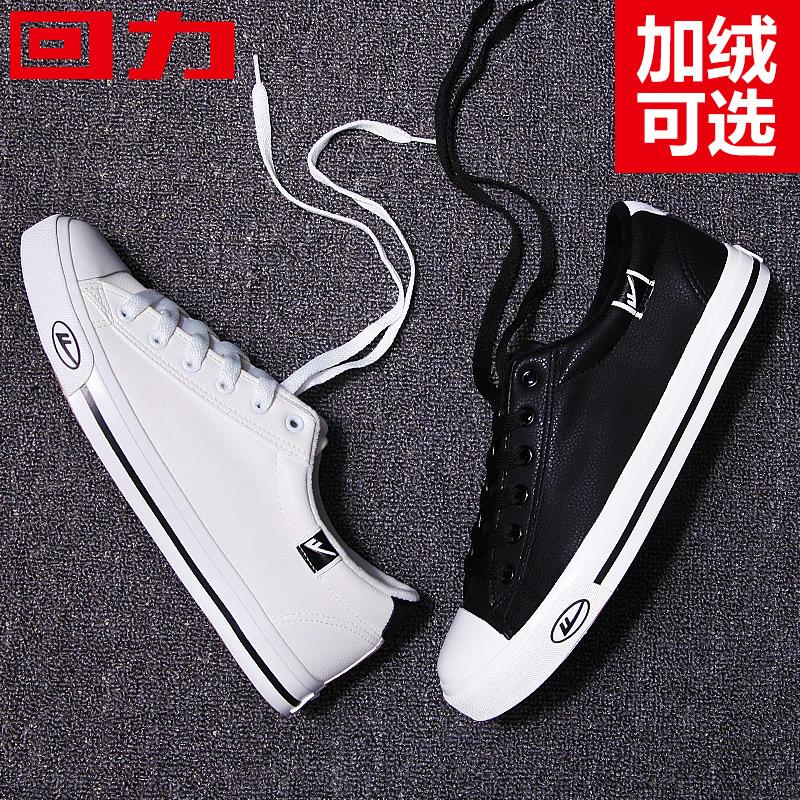 回力男鞋冬季棉鞋潮学生加绒帆布鞋男士布鞋休闲运动鞋小白鞋板鞋