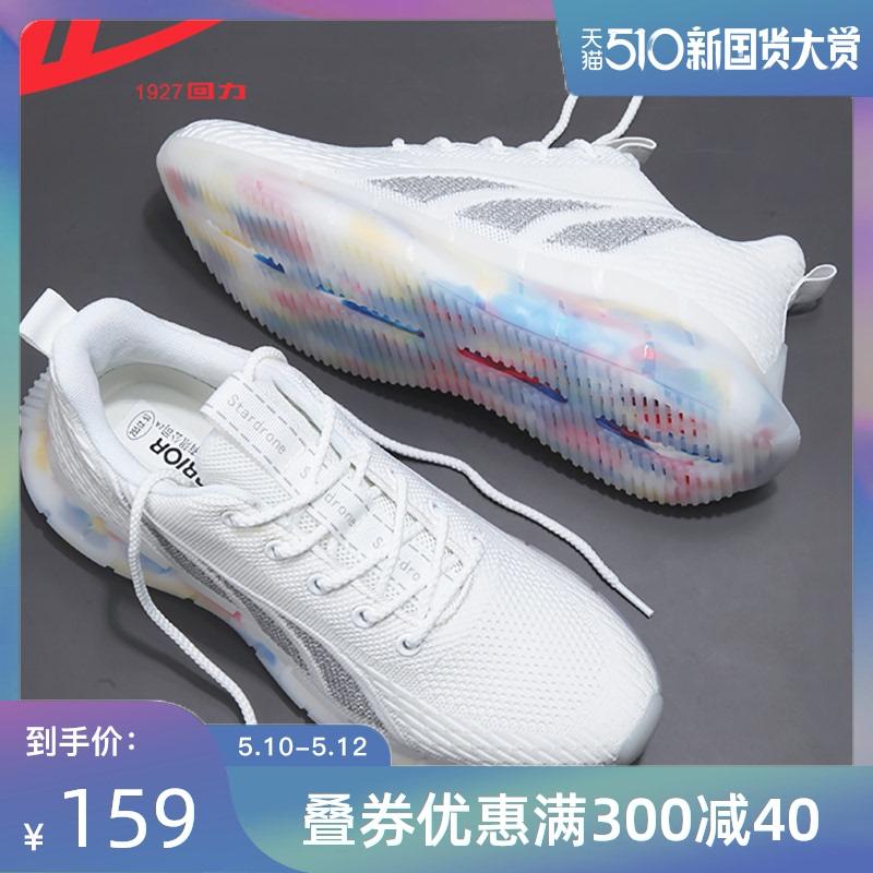 回力椰子男鞋2021年新款潮休闲鞋子男潮鞋夏季透气运动鞋跑步鞋男