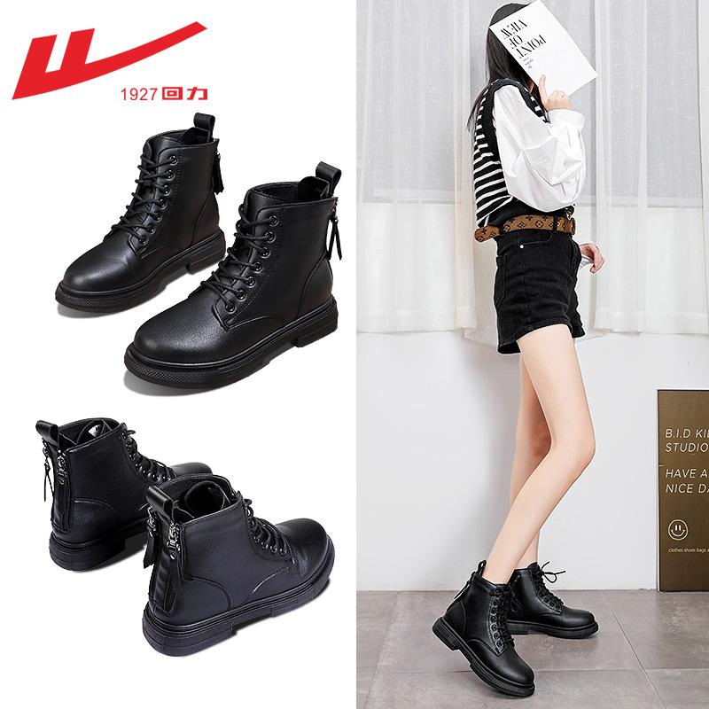 回力马丁靴女春秋2021年新款英伦风单靴时尚短靴黑色春秋马丁靴女