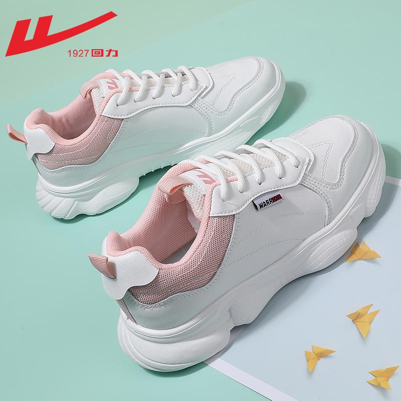 回力女鞋运动鞋女2020冬季新款ins潮百搭老爹鞋加绒女士跑步鞋子