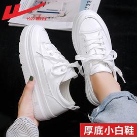 回力女鞋2020新款秋季百搭学生内增高运动鞋板鞋厚底松糕小白鞋女