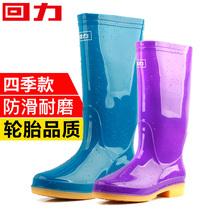 回力时尚雨鞋女式防水防滑胶鞋工作鞋中高筒雨靴水鞋橡塑套鞋女鞋