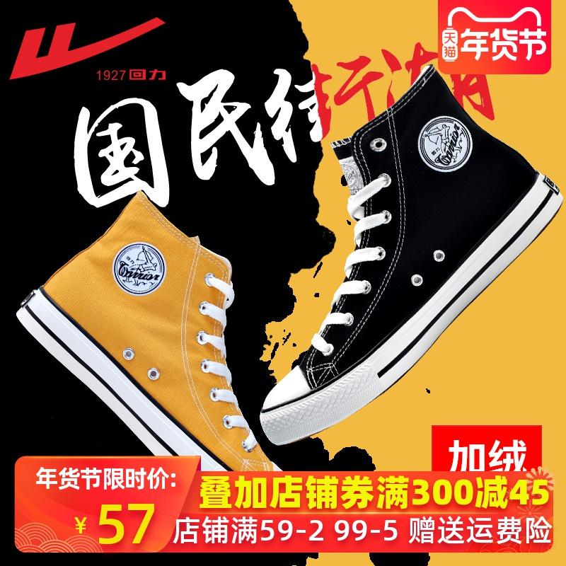 迷皙图腾帆布鞋旗舰店网址