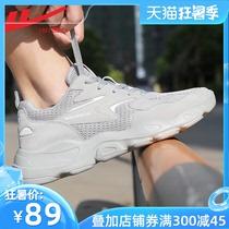 回力男鞋运动鞋2020新款夏季透气跑步网鞋单鞋网面休闲老爹鞋子潮