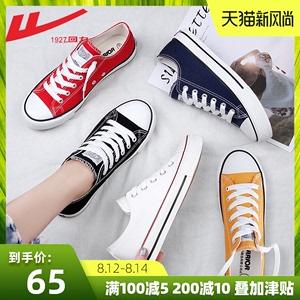 回力帆布鞋女鞋子2020新款夏季ulzzang百搭小白鞋韩版休闲板鞋女