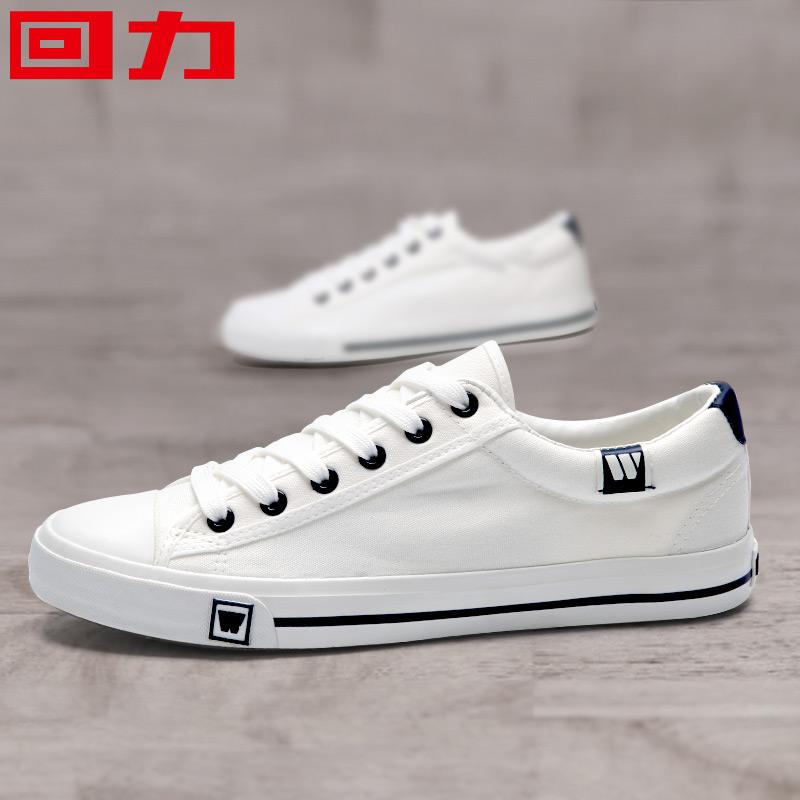 回力男鞋2019秋季新款小白鞋百搭学生帆布鞋休闲运动鞋布鞋板鞋子