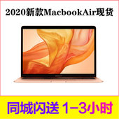 2020新款Air现货 Apple/苹果 MacBook Air MQD32CH/A笔记本电脑