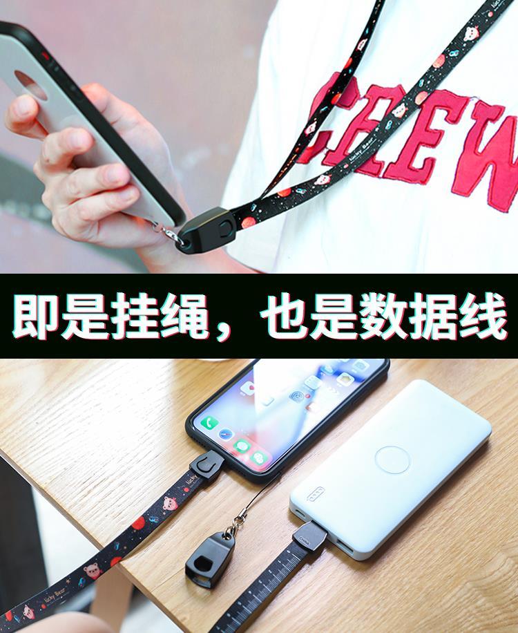挂绳带数据线充电多功能苹果量尺10-21新券