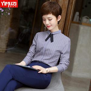职业衬衫女长袖2020新款夏季薄款气质条纹衬衣工装上班销售工作服图片
